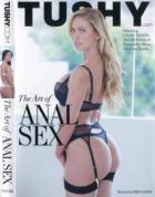 ザ アート オブ アナル セックス