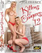 キトゥンズ & クーガーズ Vol.12