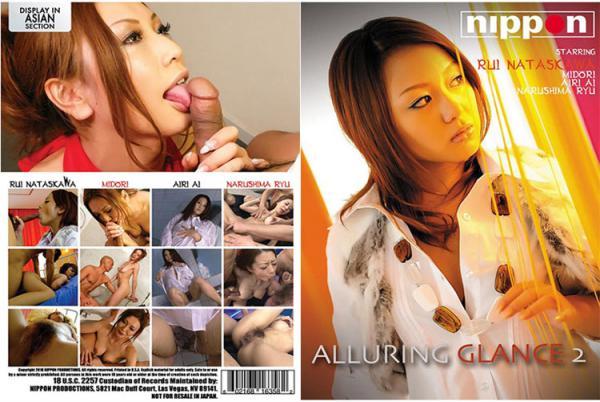 Alluring Glance Vol.2