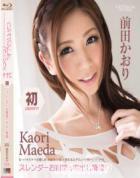 キャットウォーク ポイズン 115 スレンダーお嬢様の中出し降臨? : 前田かおり (ブルーレイ版)