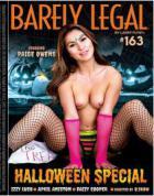 ベアリー リーガル Vol.163: ハロウィーン スペシャル