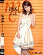 レッドホットジャム Vol.82 モデルコレクション : 葉月紗絢