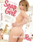 アンコール Vol.48 Soap Girl Rui : 早川ルイ
