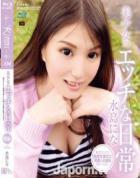 KIRARI 134 美少女のエッチな日常 : 水島にな (ブルーレイ版)