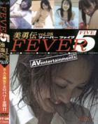 フィーバー ファイブ 美勇伝 Vol.28