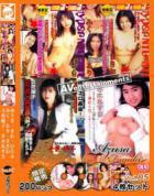 YUZU ベストセレクション(4枚組み)  Vol.5