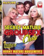 シークレット マチュアー グループ セックス クラブ