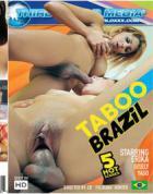 タブー ブラジル
