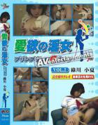 AV ジョイ Vol. 23 愛欲の淫女 Vol.2