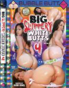 ビッグ スリッパリー ホワイト バット Vol.4