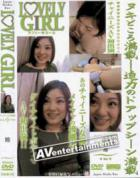 Lovely Girl Vol.5