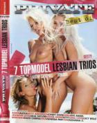7 トップ モデル レズビアン トリオ