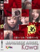 Japanese Angel Kawai No.36