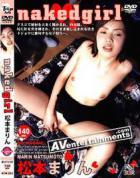 東京モモ 裸の女