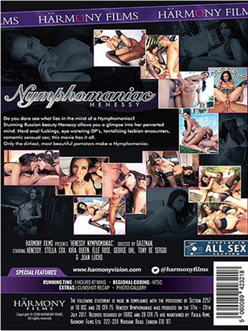 ニンフォマニアック ヘネシー 裏DVDサンプル画像