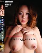 ディープパープル - 魅惑のエロティックオペラ - : AMI AMYA