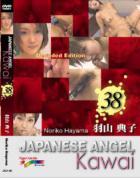 Japanese Angel Kawai No.38