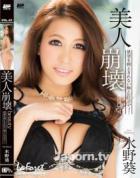 ラフォーレ ガール Vol.43 美人崩壊 : 水野葵