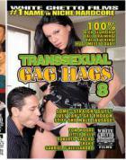 トランセクシャル ギャグ ハグス Vol.8