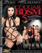 クーガー BDSM Vol.5