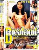 Breakout Vol. 2