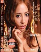 アンコール Vol.27: 綾瀬しおり ( ブルーレイ版 )