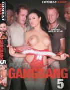 プラネット ギャング バング Vol.5