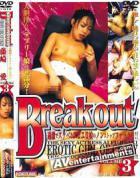 Breakout Vol. 3