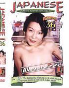 Japanese Video Magazine Vol. 36