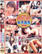 BOMB!! シリーズ VOL.13 ベストヒット女子○生