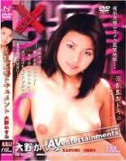 ジョイ Vol. 25 淫乱監禁ドキュメント