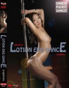 レッドホットジャム Vol.362 Lotion Ero Dance : 宇佐美ルナ