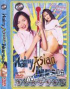 Hairy Asian Nurses