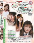 Japanese Four Baby Vol.16