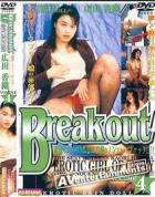 Breakout Vol. 4