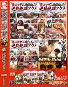 YUZU ベストセレクション(4枚組み) Vol.18