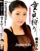 KIRARI MMDV 06 童貞狩り ~家庭教師のいざない~ : 橋本りん
