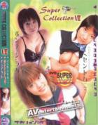 D9 Super Collection VIII