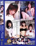 YUZU ベストセレクション(4枚組み)Vol.2