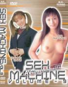AV Queen Vol. 52: Sex Machine 9