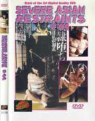 シビア アジアン リストレイントス Vol.44