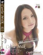 Carla Milk : 安西カルラ