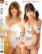 KIRARI 25 〜Girl x Girl〜 : 葵ぶるま, 上条めぐ