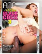 MILF ゲッツ ブラック コック Vol.3