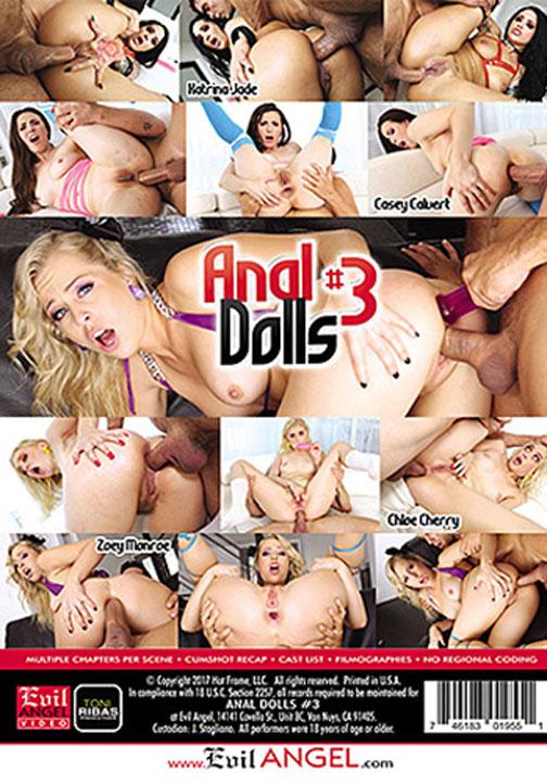 アナル ドールズ Vol.3 裏DVDサンプル画像