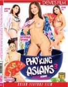 フォーズ キング アジアンズ Vol.3