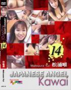 Japanese Angel Kawai No.14