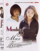 Montey No.5 - Max Zone
