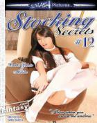 Stocking Secrets #12