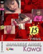 Japanese Angel Kawai No.15